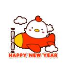 ◇動く!あけおめにわとりさんの旧正月◇(個別スタンプ:24)