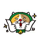 どろぼう猫のドラ猫さん(個別スタンプ:01)
