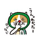 どろぼう猫のドラ猫さん(個別スタンプ:02)