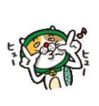 どろぼう猫のドラ猫さん(個別スタンプ:03)