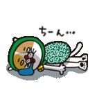 どろぼう猫のドラ猫さん(個別スタンプ:04)