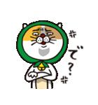 どろぼう猫のドラ猫さん(個別スタンプ:05)