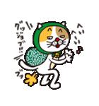 どろぼう猫のドラ猫さん(個別スタンプ:08)