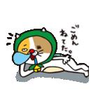 どろぼう猫のドラ猫さん(個別スタンプ:10)