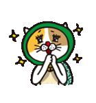 どろぼう猫のドラ猫さん(個別スタンプ:12)