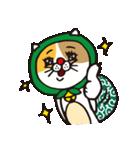 どろぼう猫のドラ猫さん(個別スタンプ:16)