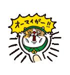 どろぼう猫のドラ猫さん(個別スタンプ:18)