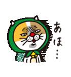どろぼう猫のドラ猫さん(個別スタンプ:22)