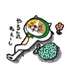 どろぼう猫のドラ猫さん(個別スタンプ:25)