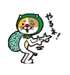 どろぼう猫のドラ猫さん(個別スタンプ:26)