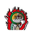 どろぼう猫のドラ猫さん(個別スタンプ:28)