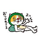 どろぼう猫のドラ猫さん(個別スタンプ:29)