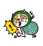 どろぼう猫のドラ猫さん(個別スタンプ:30)