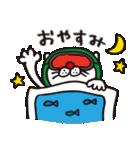 どろぼう猫のドラ猫さん(個別スタンプ:33)