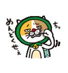どろぼう猫のドラ猫さん(個別スタンプ:34)