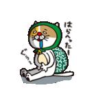 どろぼう猫のドラ猫さん(個別スタンプ:35)
