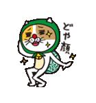どろぼう猫のドラ猫さん(個別スタンプ:37)