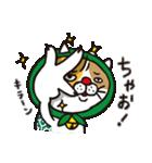 どろぼう猫のドラ猫さん(個別スタンプ:39)