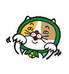 どろぼう猫のドラ猫さん(個別スタンプ:40)