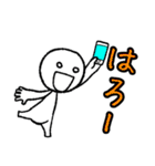 スマホと散歩(個別スタンプ:01)