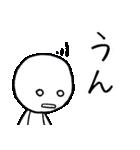 うん(個別スタンプ:03)
