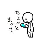 スマホと散歩(個別スタンプ:05)