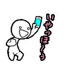 喜び(個別スタンプ:09)