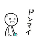 どんまい(個別スタンプ:18)