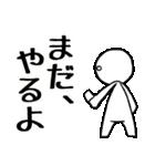 スマホと散歩(個別スタンプ:27)
