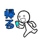帰る(個別スタンプ:29)
