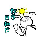天気(個別スタンプ:32)