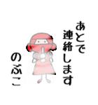 【 のぶこ 】 専用お名前スタンプ(個別スタンプ:03)