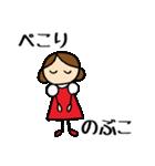 【 のぶこ 】 専用お名前スタンプ(個別スタンプ:04)