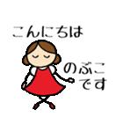 【 のぶこ 】 専用お名前スタンプ(個別スタンプ:07)