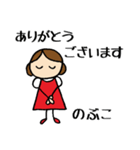 【 のぶこ 】 専用お名前スタンプ(個別スタンプ:09)