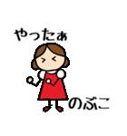 【 のぶこ 】 専用お名前スタンプ(個別スタンプ:15)