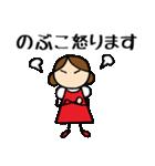 【 のぶこ 】 専用お名前スタンプ(個別スタンプ:24)
