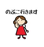 【 のぶこ 】 専用お名前スタンプ(個別スタンプ:27)