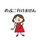 【 のぶこ 】 専用お名前スタンプ(個別スタンプ:28)