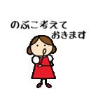 【 のぶこ 】 専用お名前スタンプ(個別スタンプ:29)