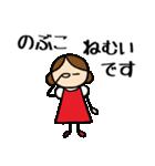【 のぶこ 】 専用お名前スタンプ(個別スタンプ:38)
