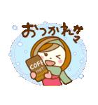 あんずちゃん7(個別スタンプ:01)