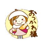 あんずちゃん7(個別スタンプ:02)