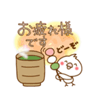 あんずちゃん7(個別スタンプ:03)