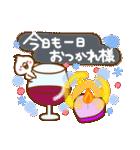 あんずちゃん7(個別スタンプ:04)