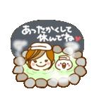 あんずちゃん7(個別スタンプ:05)