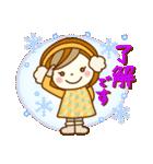 あんずちゃん7(個別スタンプ:06)