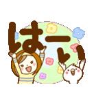 あんずちゃん7(個別スタンプ:09)