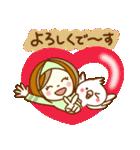 あんずちゃん7(個別スタンプ:10)