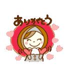 あんずちゃん7(個別スタンプ:11)